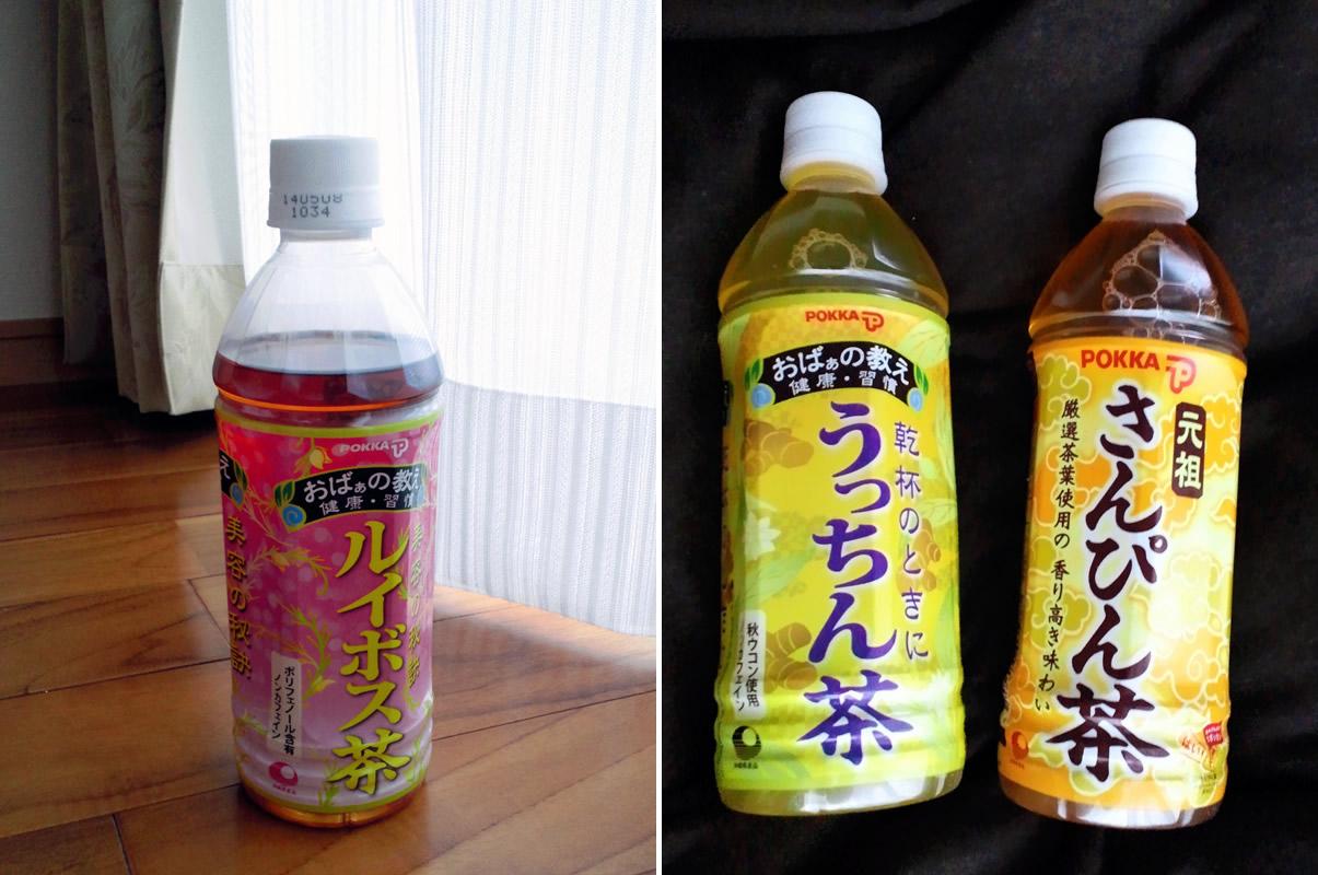沖縄ポッカの茶