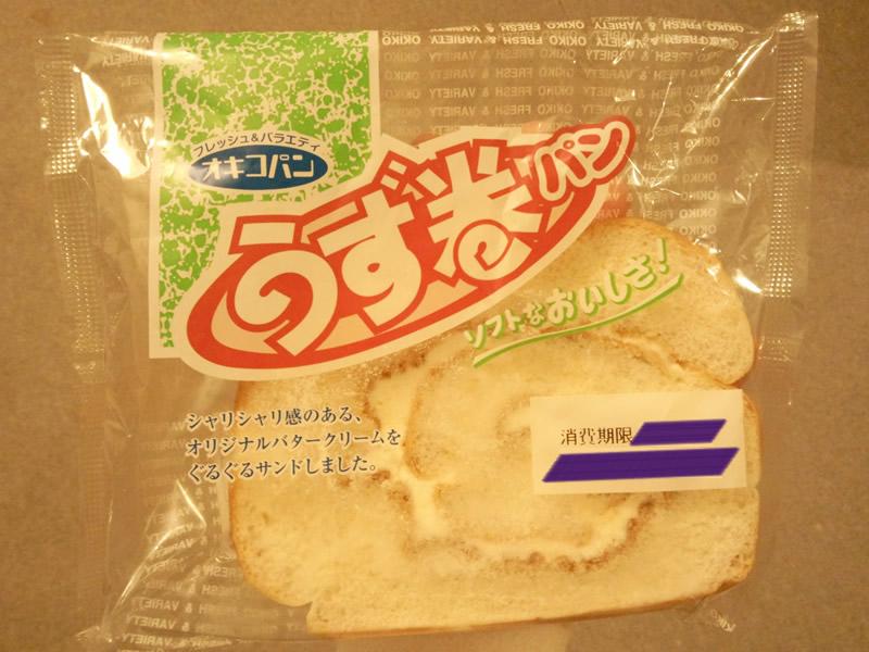 うず巻パン(オキコパン)