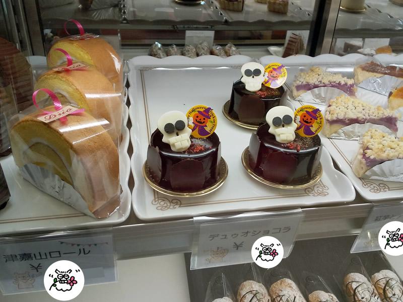ケーキの店Duo