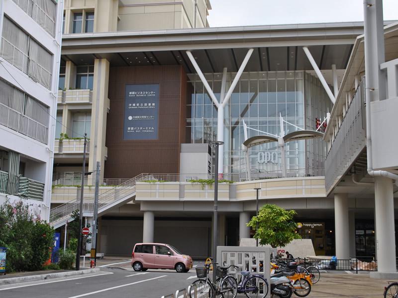 沖縄観光情報センター