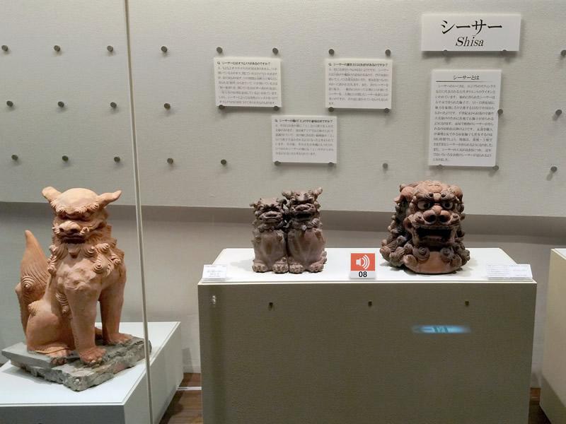 壺屋焼物博物館