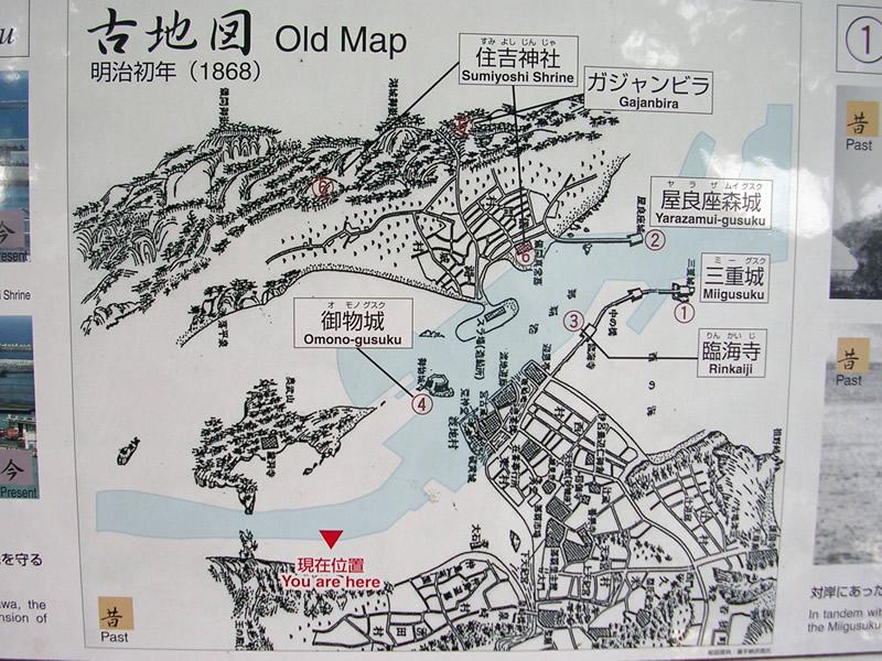 案内板「古地図」