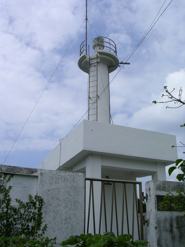 辺戸岬灯台