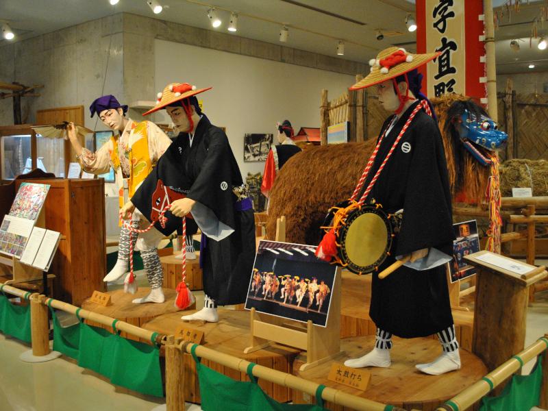 宜野座村立博物館