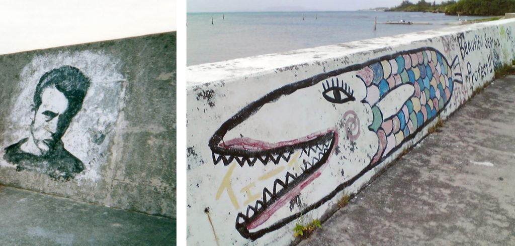 堤防アート