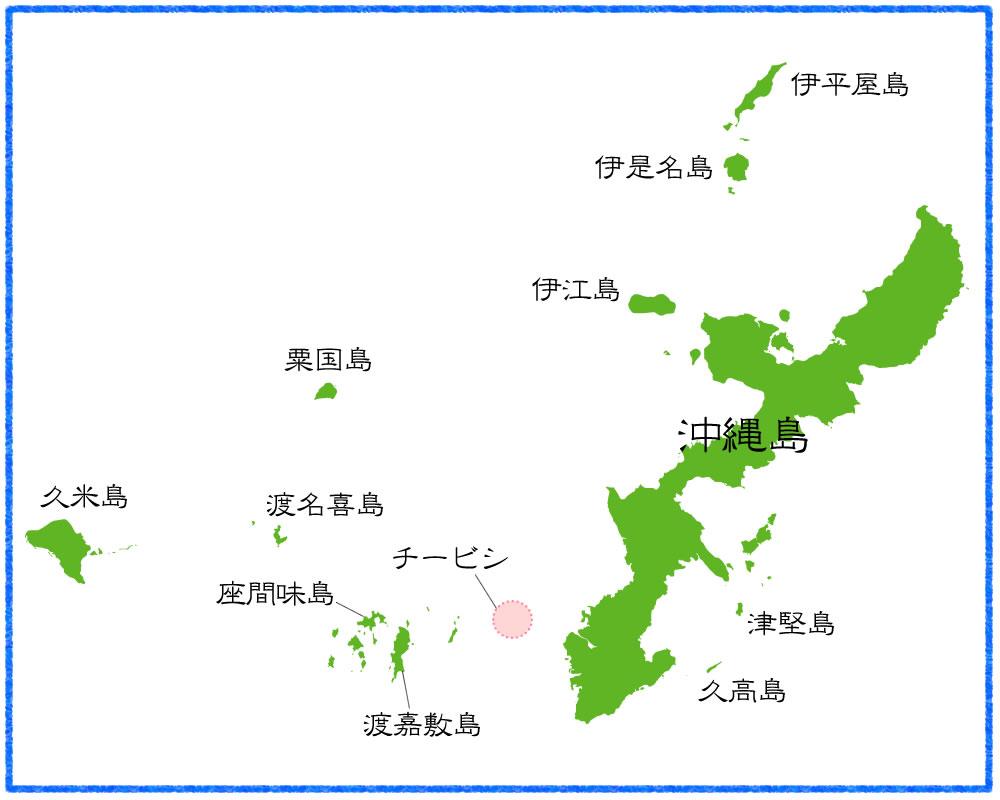 沖縄島と周辺