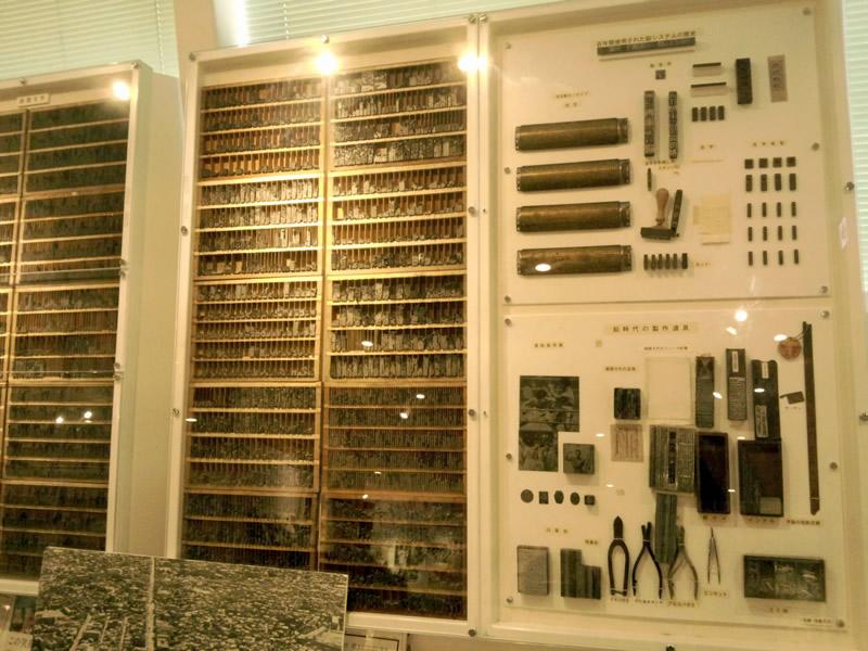 琉球新報 新聞博物館