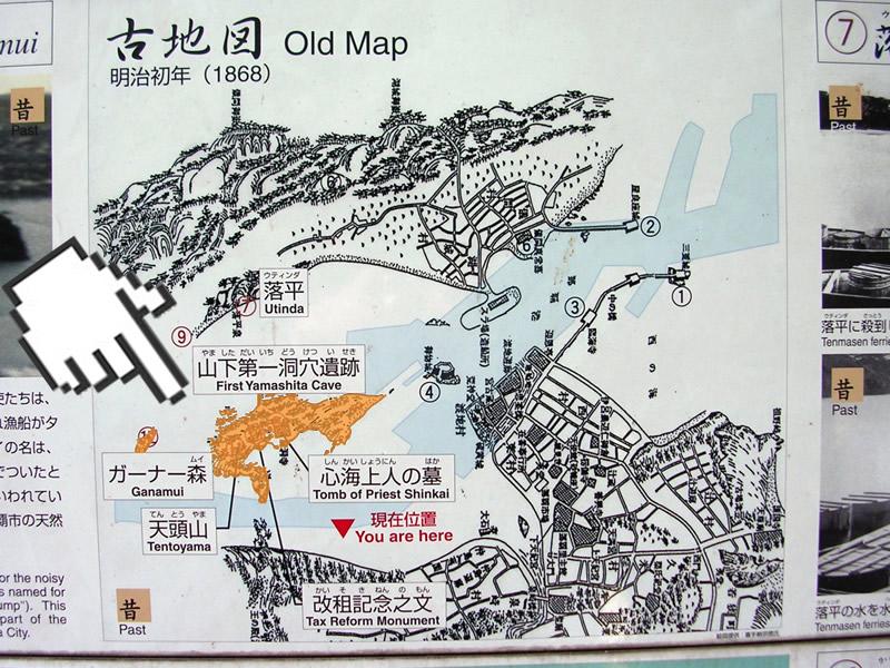 奥武山周辺の古地図