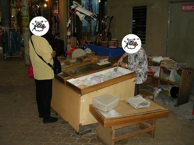 那覇市のアーケード街