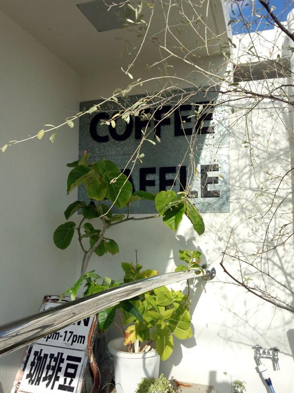 アグロローストコーヒー