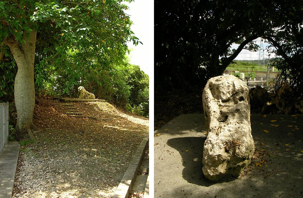 志多伯公民館の石獅子