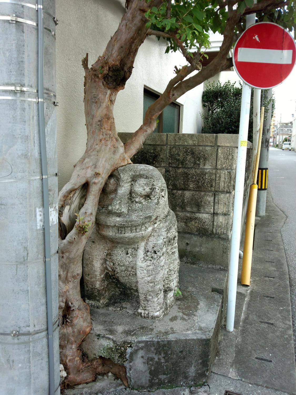中島石獅子(1)