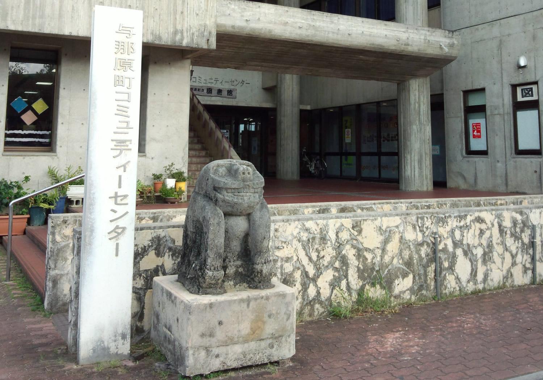 中島石獅子(2)
